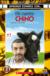 Un cuento chino, bok+CD