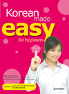 Korean Made Easy (Book + CD)