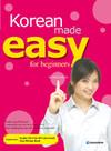 Korean Made Easy (Book + CD)