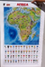 Map of Africa (Poster 56 cm x 90 cm)
